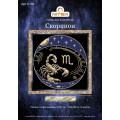 NITEX 0139 Скорпион