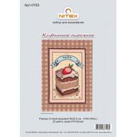 NITEX 0163 Клубничное пирожное