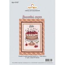 Набор для вышивания 0167 Вишневый торт
