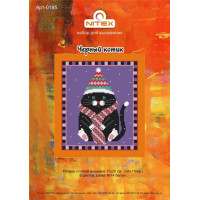 NITEX 0185 Чёрный котик