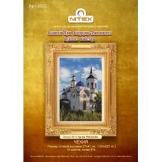 Набор для вышивания 3025 Казанский Храм Богородице-Алексиевского мужского монастыря
