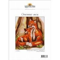 NITEX А-0008 Огненные лисы