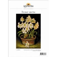 NITEX А-0029 Белые цветы