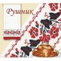 Овен 025 (П) Рушник Вьюнок