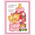 Овен 514 Метрика с куклой