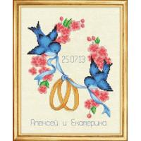 Овен 536 Свадебная метрика 2