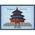 Овен 677 Храм неба