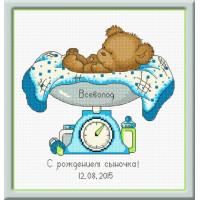 Овен 825 С рождением сыночка!