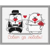 Овен 851 Кошачья свадьба