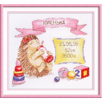 Овен 914 Малышка Ежуня