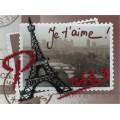 Panna ГМ-1533 Воспоминания о Париже