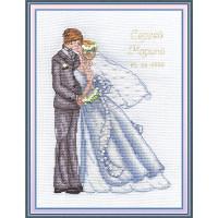 Panna Л-0982 Свадебный поцелуй