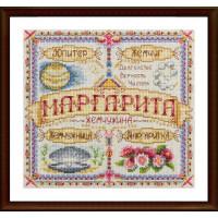 Panna СО-1649 Именной оберег. Маргарита