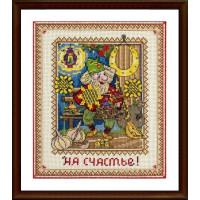 Panna СО-1658 Хозяин оберегов
