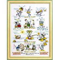 Panna ВК-0605 Календарь радости