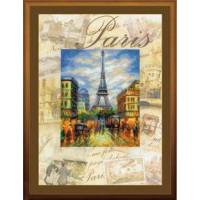Риолис 0018 РТ Города мира. Париж
