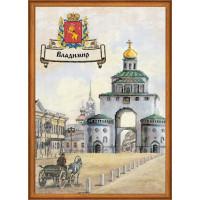 Риолис 0048 РТ Города России. Владимир