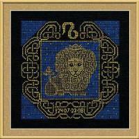 Риолис 1205 Лев