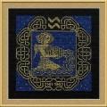 Риолис 1211 Водолей