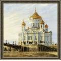 Риолис 1371 Москва.ХрамХристаСпасителя