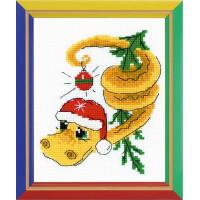 Риолис НВ126 Новогодний змей