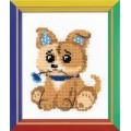 Риолис НВ131 Игрушечный щенок