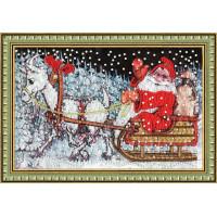 Золотое руно РТ-063 Веселые праздники