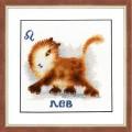 Золотое руно ВЛ-005 Знак зодиака Лев
