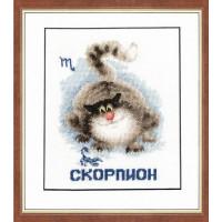 Золотое руно ВЛ-008 Знак зодиака Скорпион