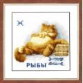 Золотое руно ВЛ-012 Знак зодиака Рыбы