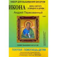 Золотой восход И-001 Андрей Первозванный