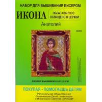 Золотой восход И-012 Анатолий