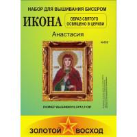 Золотой восход И-032 Анастасия