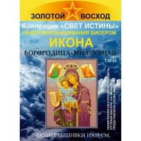Золотой восход СИ-14 Богородица Милующая