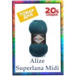 Товар дня - Superlana Midi