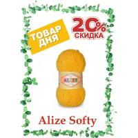 Товар дня - Alize Softy