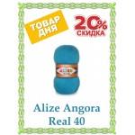 Товар дня - Angora Real 40
