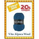 Товар дня - Alpaca Wool