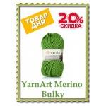 Товар дня - YarnArt Merino Bulky