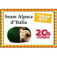 Товар дня - Seam Alpaca d'Italia