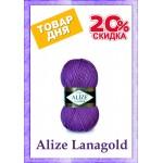 Товар дня - Alize Lanagold