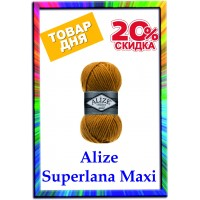 Товар дня - Alize Superlana Maxi