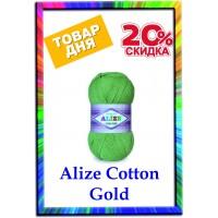 Товар дня - Alize Cotton Gold