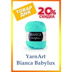 Товар дня Bianca Babylux
