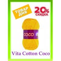 Товар дня - Vita Cotton Coco
