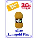 Товар дня - Alize Lanagold Fine
