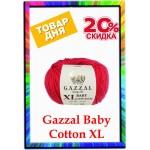 Товар дня - Gazzal Baby Cotton XL