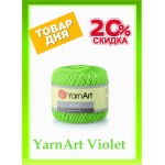Товар дня - YarnArt Violet