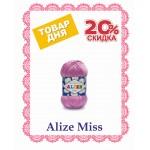 Товар дня - Alize Miss