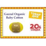 Товар дня - Gazzal Organic Baby Cotton